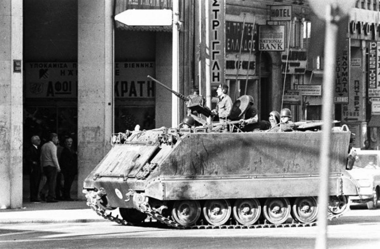 tank-politexneio