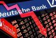 Deutsche Bank: η νέα Lehman Brothers