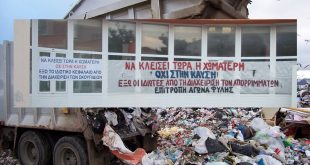 Κορυφώθηκε ο αυταρχισμός στην Περιφέρεια Αττικής