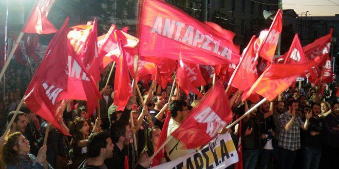ΑΝΤΑΡΣΥΑ: Τη δημοκρατία δεν στη χαρίζουν, την κατακτάς!