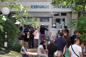 ATM - inred.gr