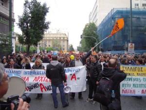 Μαζικοί διορισμοί εκπαιδευτικων τώρα - Ιούνιος 2015 -inred.gr
