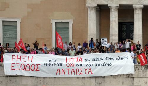 antarsya---vouli---21.6.2015---inred.gr