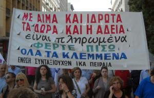 epanafora-sintaxeon-inred.gr