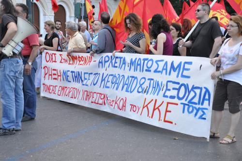 sillalitirio-KKE-25.6.2015-01--inred.gr