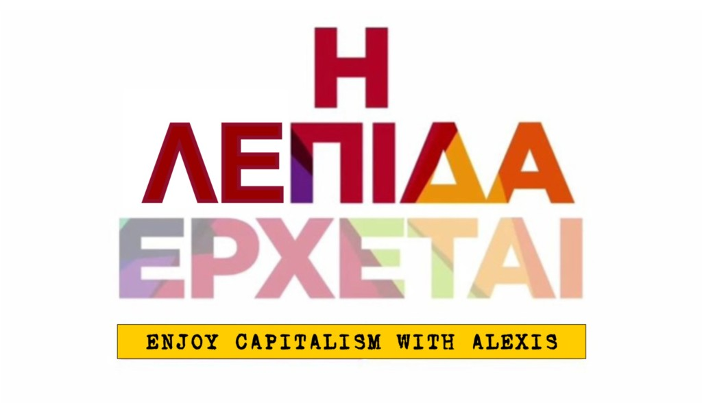 ENJOY CAPITALISM WITH ALEXIS