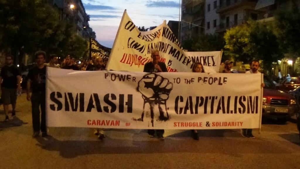 caravan solidarity