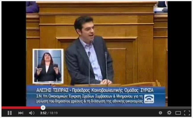 tsipras 2012