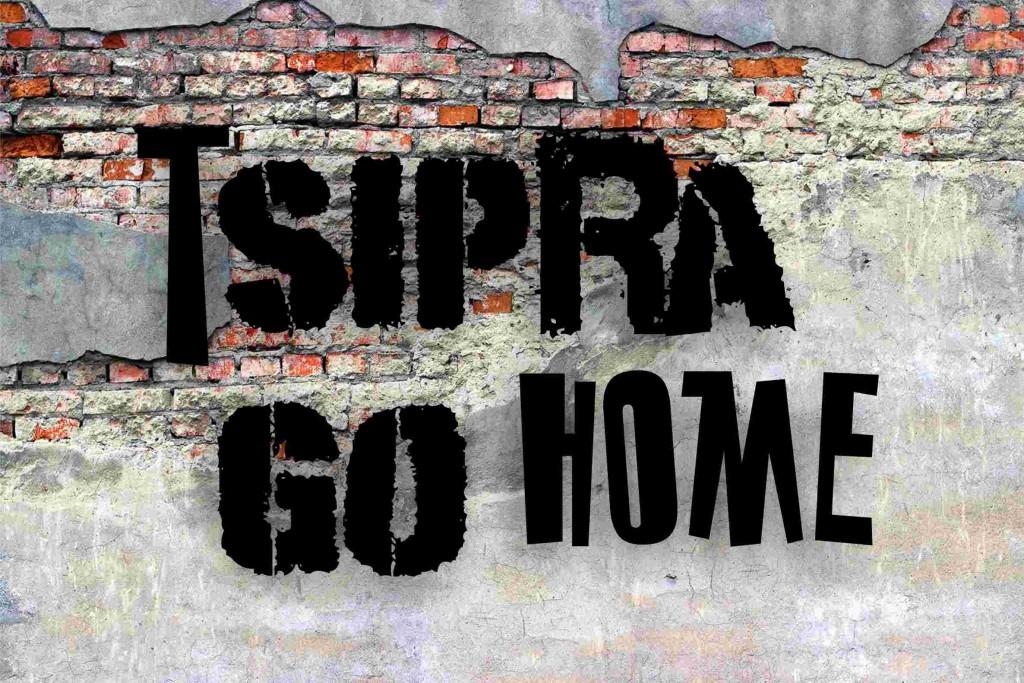 tsipra go home