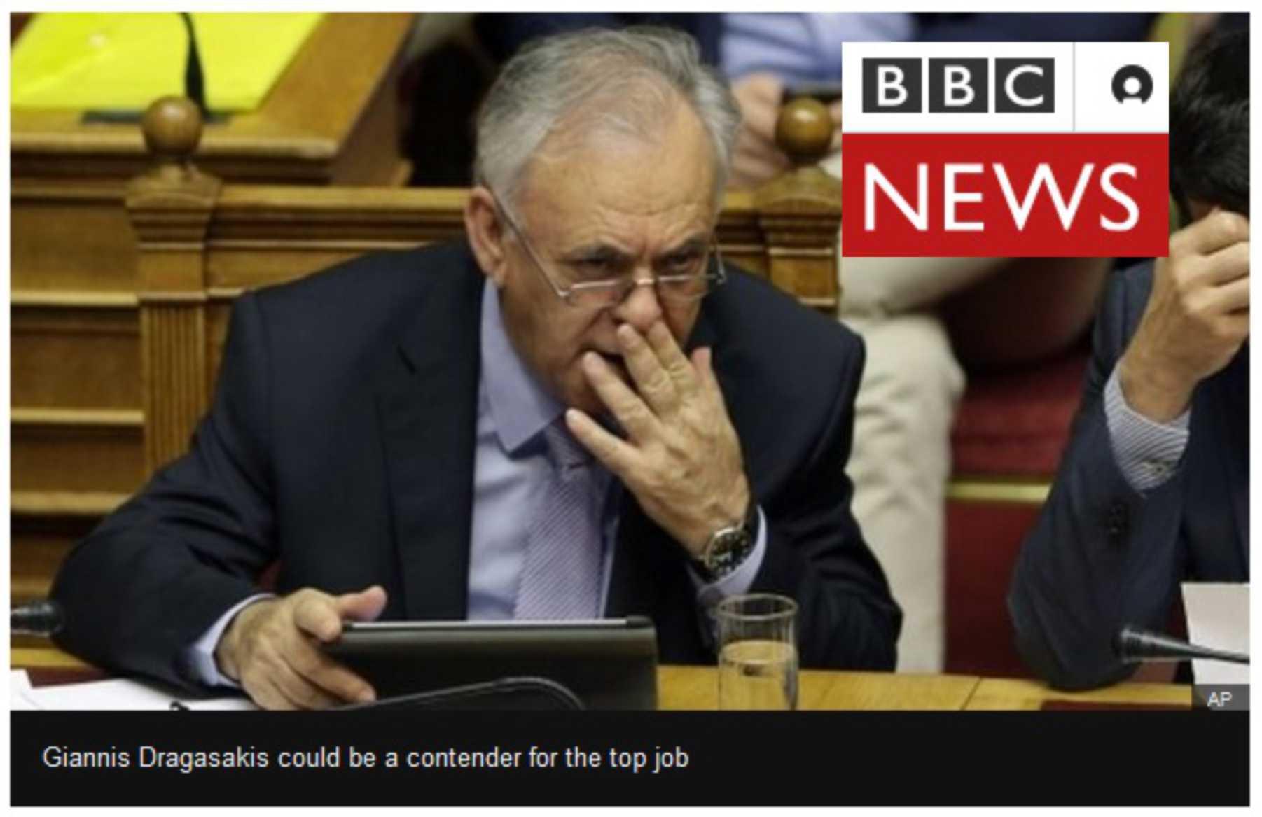 bbc -dragasakis