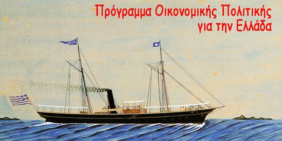 p.oik.pol-mariolis