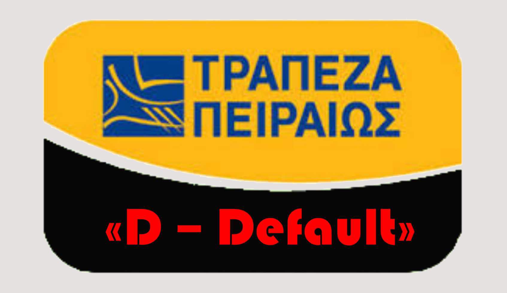 D – Default