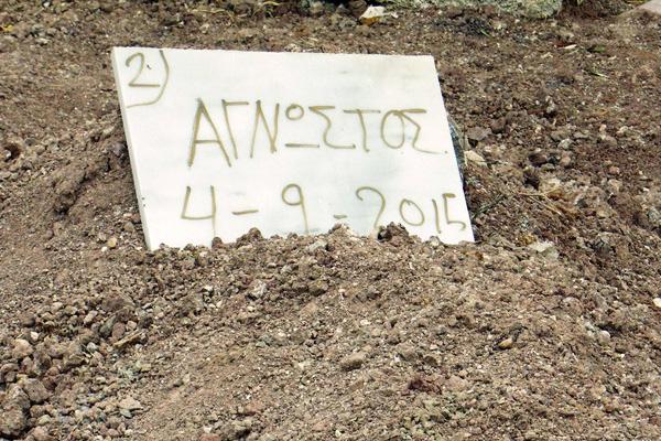 Φωτογραφία που δόθηκε στη δημοσιότητα και εικονίζει τμήμα του νεκροταφείου του Αγίου Παντελεήμονα στην πόλη της Μυτιλήνης όπου θάβονται Χριστιανοί και κύρια μουσουλμάνοι πρόσφυγες που χάθηκαν σε ναυάγια στη διαδρομή από την απέναντι ακτή στη Λέσβο. Δέκα σοροί παραμένουν σήμερα άθαφτοι στο ψυγείο του νεκροτομείου της Μυτιλήνης, όπου συνωστίζονται έως να ταφούν πρόσφυγες αλλά και ντόπιοι, Τετάρτη 14 Οκτωβρίου 2015, Πέμπτη 22 Οκτωβρίου 2015. ΑΠΕ-ΜΠΕ/ΑΠΕ-ΜΠΕ/ΣΤΡΑΤΗΣ ΜΠΑΛΑΣΚΑΣ