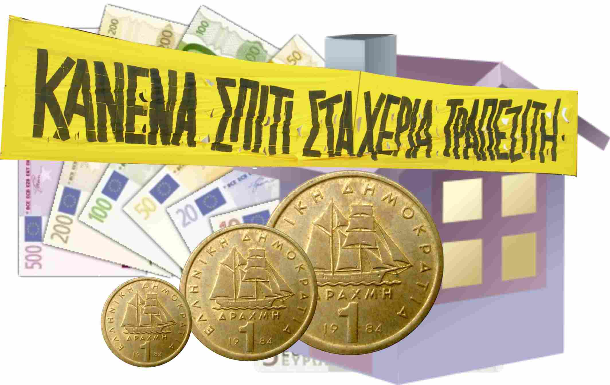 grexit-home-debt