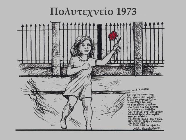 1973-1-728-1