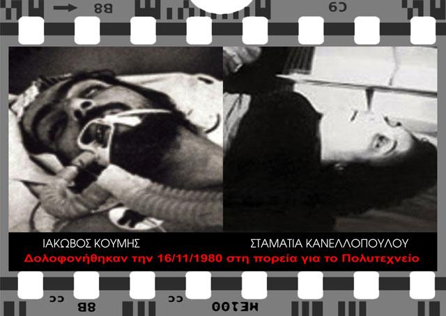 pol-1980-1