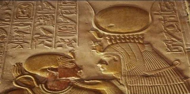 egyptian-matriarchy