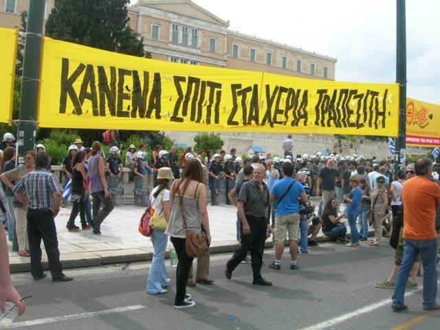 kanena-spiti-se-xeria-trapeziti-2