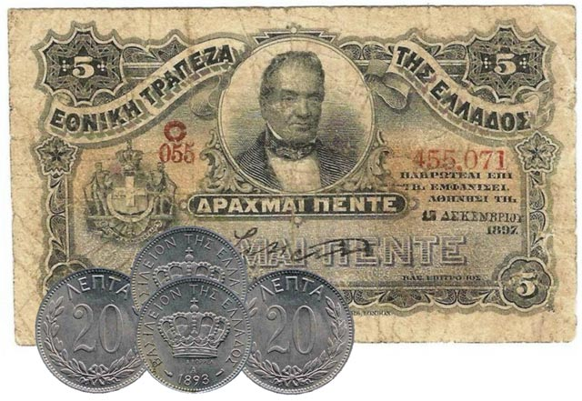 ptoxefsi1893