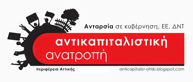 ant.-anatroph-final