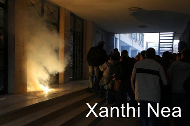 xanthi-nea