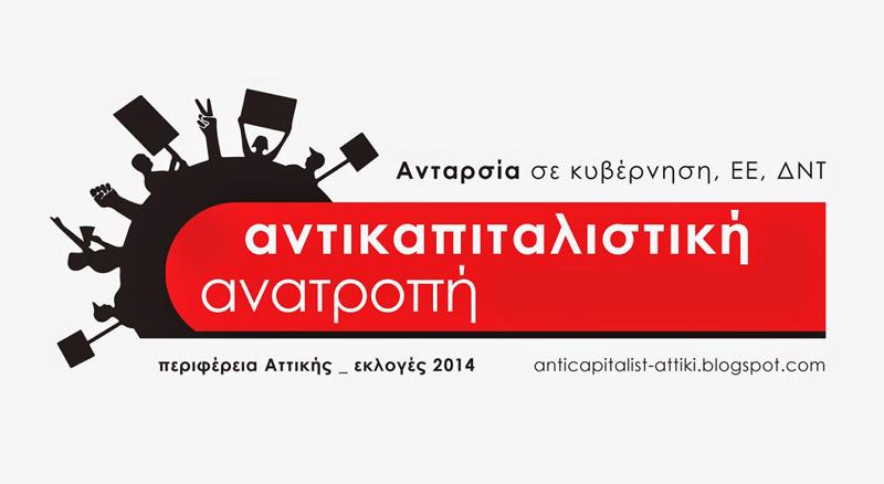 ΑΑΑ-logo