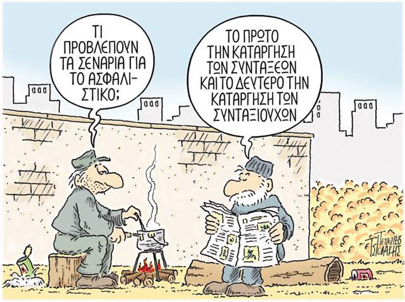 asfalistiko-tsiolakis