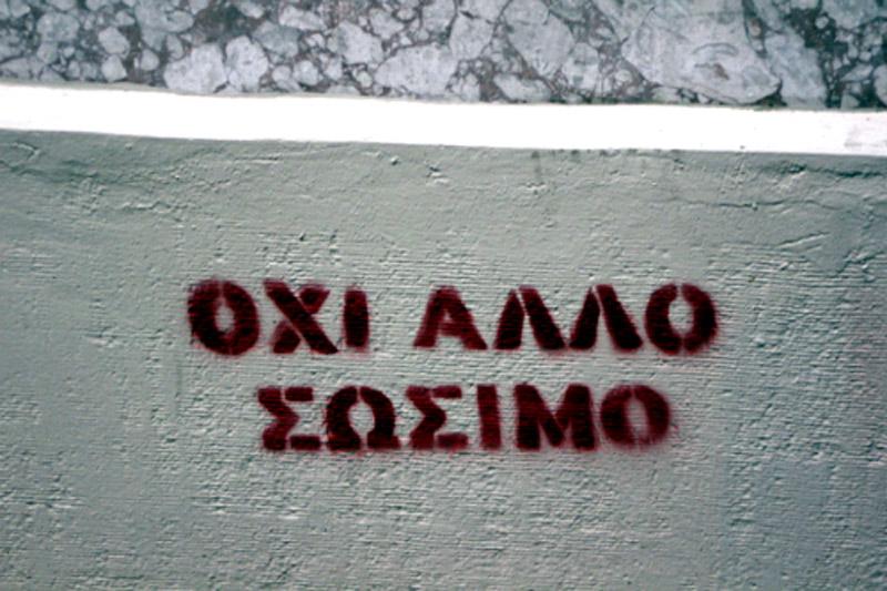 oxi-allo-sosimo