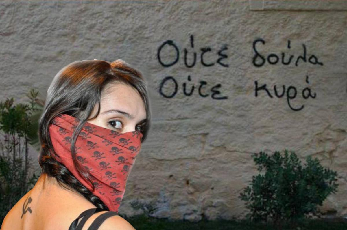 oute-doula-oute-kyra-1