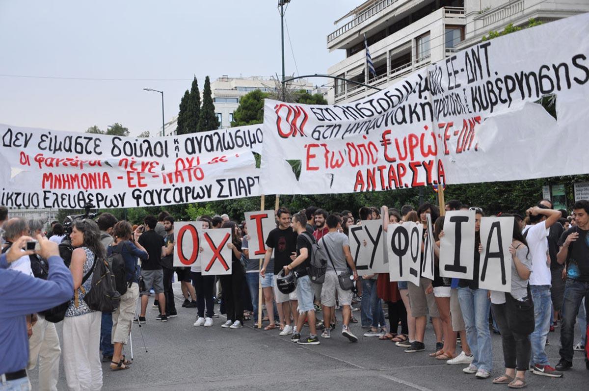 sillalitirio-rixis-me-ee-euro-28.06.2015-inred