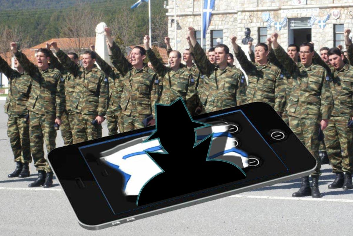 army-greek-spartakos