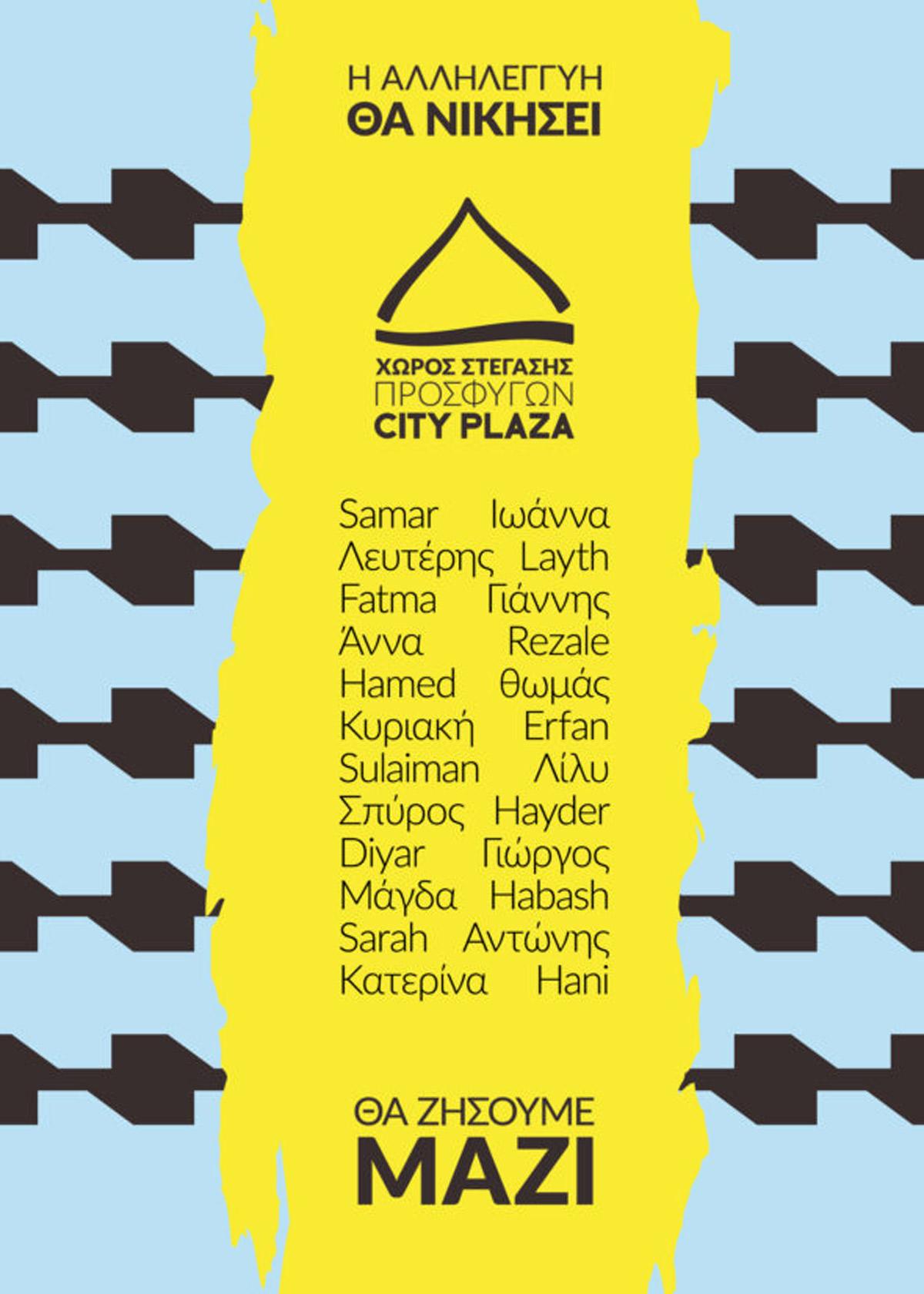 plaza-poster-WEB-590x826