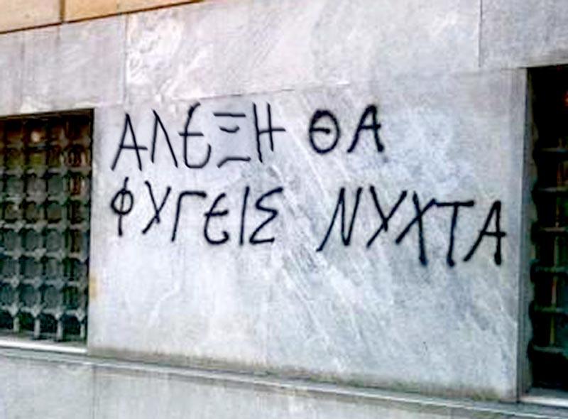 alexis-nyxta