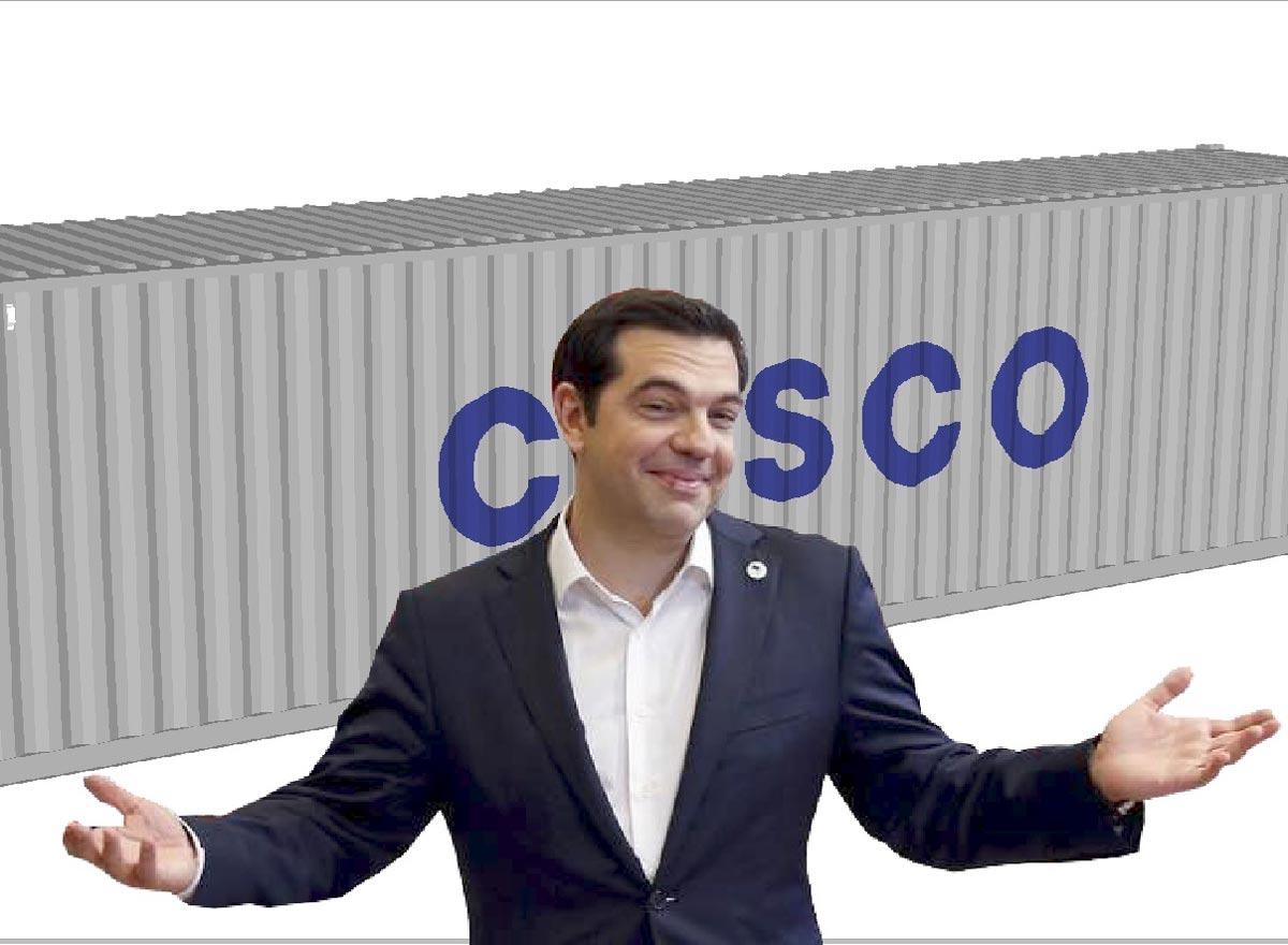 cosco-tsipras