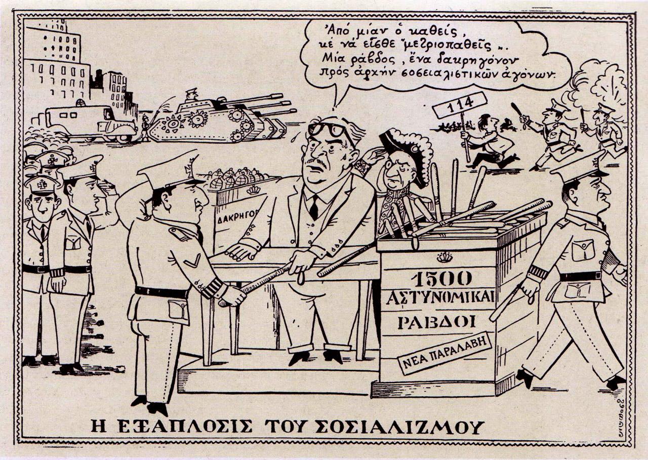 bostantzoglou-mat-1