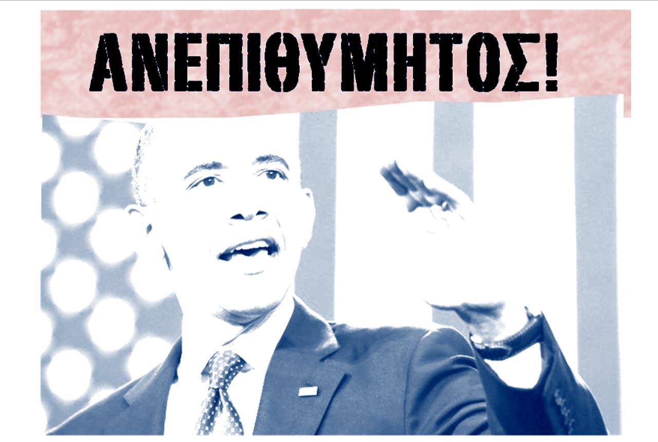 obama_2c