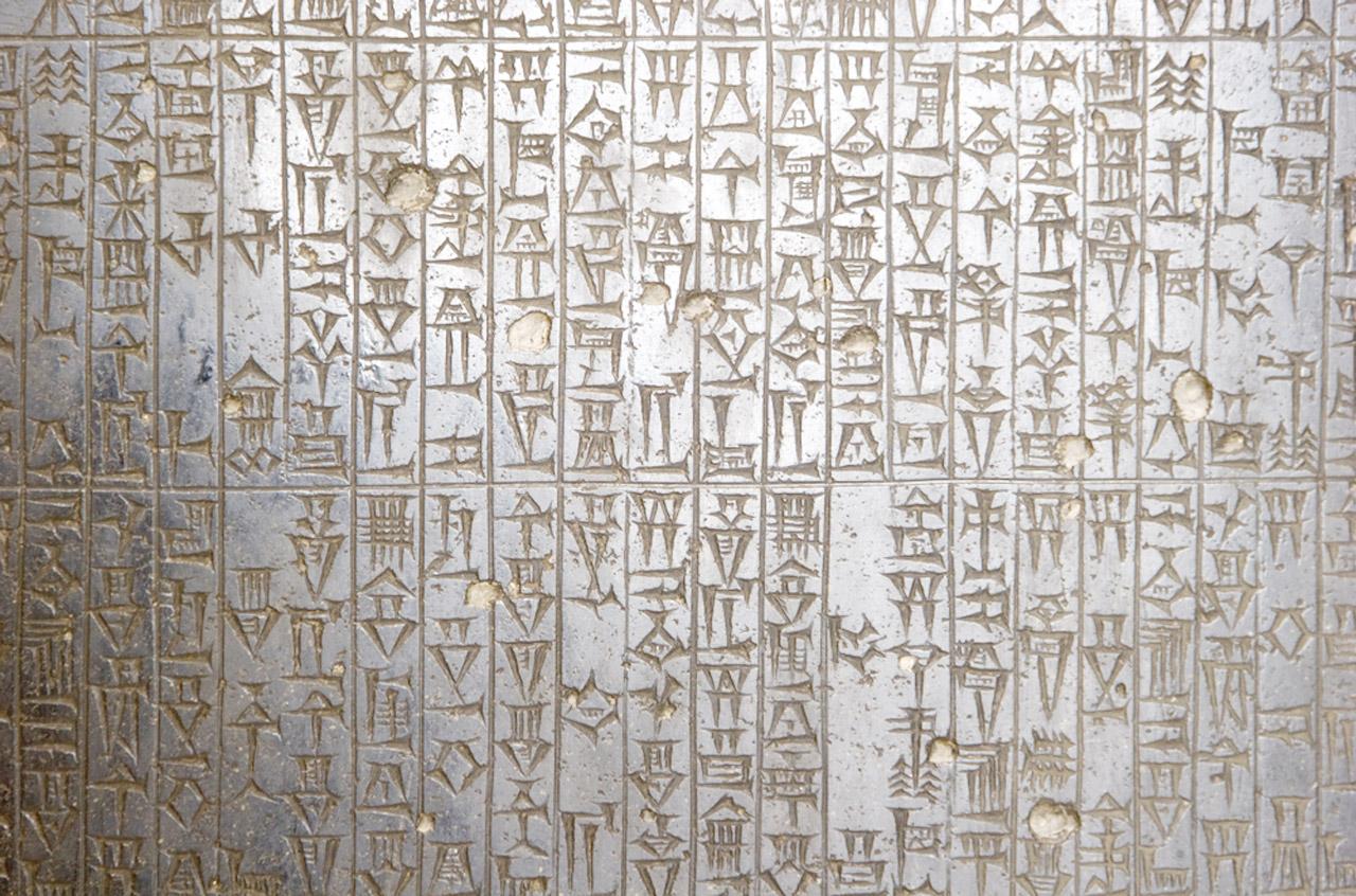 hammourabi-code-6